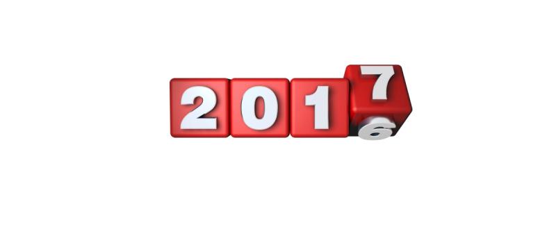 Concert gratuit du Nouvel An