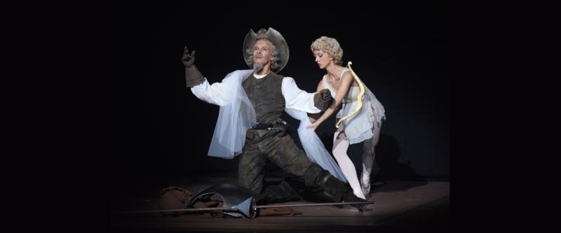 Le Ballet au Conservatoire